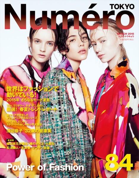 COVER Numero84