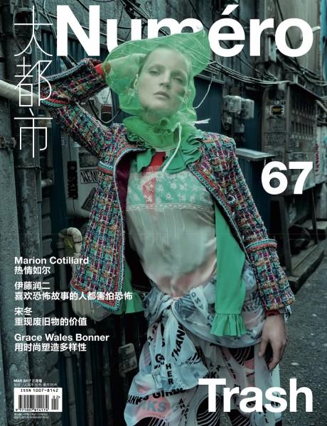 Numero March Cover