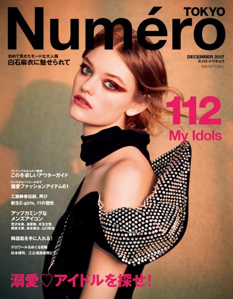 Numero_Tokyo_Cover-karen-collins-photographer-3000